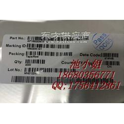 AP1682EMTR-G1 BCD原装供应图片