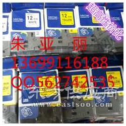 兄弟国产标签带兄弟标签机专用色带图片