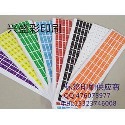 沙井条码贴纸印刷 沙井条码标签印刷  印条码找兴盛彩图片