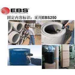 广州EBS250、油桶EBS250手持喷码机、华达迅图片