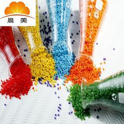 PP管材增亮母料,耐晒PP母粒,晨美生产适用于户外使用的PP色种