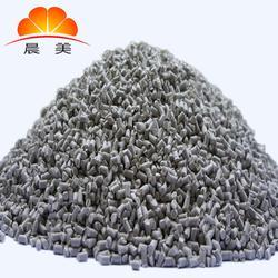 灰色TPE母料,易于共挤加工色种,保持颜料和其他助剂的化学稳定性图片