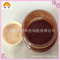 进口油墨专用变色龙珠光粉,陶瓷专用珠光色粉,具有防火耐高温性能图片