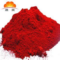 TPU薄膜大红色粉,管材TPU红色颜料,弹性体专用耐高温颜料色粉