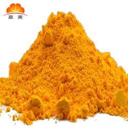 美TPR色粉 优化颜料产品选择达到覆盖标颜色区域 cm_210颜料图片