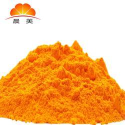 晨美特种塑料色粉 电线电缆级颜料 橙色色粉 氟塑料颜料图片