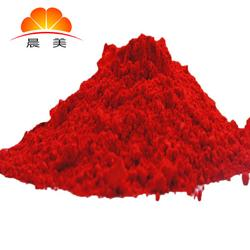 有机颜料粉 洋红颜料 墙体广告颜料 耐晒艳红 色粉厂家图片