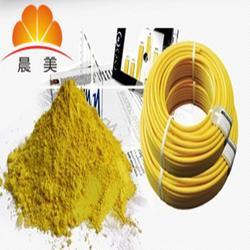 工程塑料高温黄颜料,电线电缆PFA氟塑料用色粉 添加量低的颜料图片