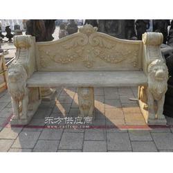 石雕凳子曲阳宏达工艺雕刻图片