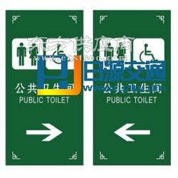 卫生间标示牌设计标准图片