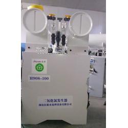 小型口腔医院污水消毒设备图片
