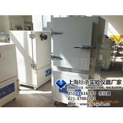 高温充氮真空箱_真空箱_标承实验仪器(查看)图片