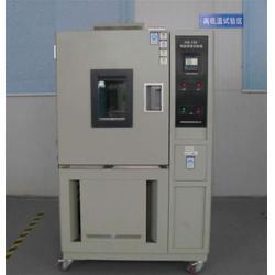 高低温冲击试验箱公司 高低温冲击试验箱 标承实验仪器图片