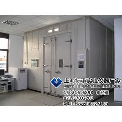 上海 老化房,老化房,标承实验仪器图片