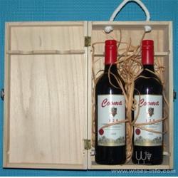 【酒盒】、双只酒盒、桐鑫源图片