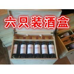 桐鑫源、木盒酒盒包装盒、木盒酒盒包装盒图片