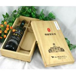 阿里88红酒木盒厂家_阿里88红酒木盒厂家_桐鑫源图片