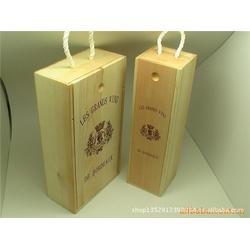 浙江红酒木盒定做 桐鑫源 浙江红酒木盒定做图片