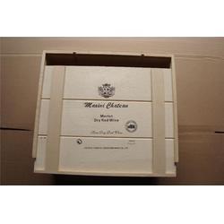 桐鑫源,红酒木头盒子,红酒木头盒子图片