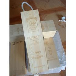 桐鑫源_阿里88红酒木盒厂家_阿里88红酒木盒厂家图片