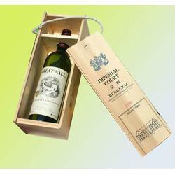 桐鑫源、木质红酒盒定做、木质红酒盒定做图片
