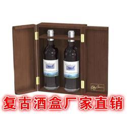 桐鑫源 红酒木头盒子 红酒木头盒子图片