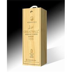 四川红酒协会木盒、四川红酒协会木盒、桐鑫源图片