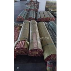 销售T2紫铜棒_紫铜棒黄铜棒磷铜棒图片