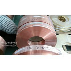 黄铜带黄铜带规格型号H62黄铜带厂家图片