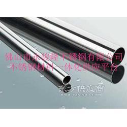 乐昌正宗201材质不锈钢管32x0.7图片