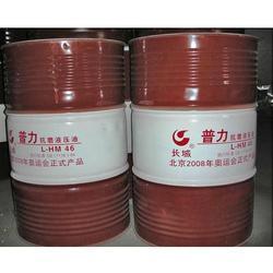 长城46号液压油产品、油脂、江阴长城46号液压油图片