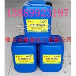 ACQ木材防腐剂-ACQ木材防霉剂图片