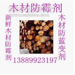 木材防霉剂M-112图片