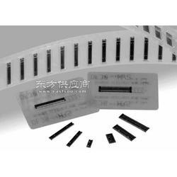 供应HRS板对板连接器DF30FC图片