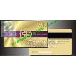 IC会员卡厂家公司做IC会员卡印刷IC积分卡图片