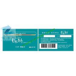 条码卡厂家条码卡设计印刷条码卡图片