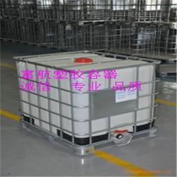 集装桶厂家-集装桶-富航容器集装桶图片