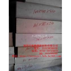 原装进口德国进口PET棒/板 进口绝缘材料PET棒/板图片