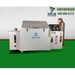双合科技 二氧化硫试验箱试验方法-二氧化硫试验箱图片