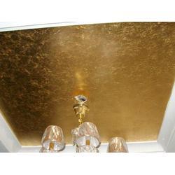 贴金箔多少钱一平、华颜生产金箔多少钱、工艺金箔图片