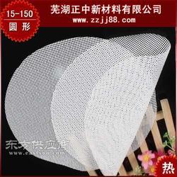 供应直径48CM硅胶蒸笼垫 硅胶蒸笼布图片