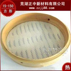 硅胶蒸笼垫商硅胶蒸笼垫供货商图片