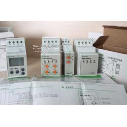 RM35UA12MW电压控制继电器 生产厂家图片