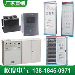 免維護40AH/110V1.6米小柜子立式直流屏廠家直銷圖片