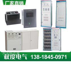 壁挂式直流屏-GZDW-38AH/220V 生产厂家图片