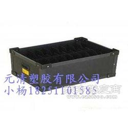 5mm黑色pp发泡板周转箱筐图片