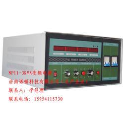 1K变频电源,变频电源,济南诺顿科技图片