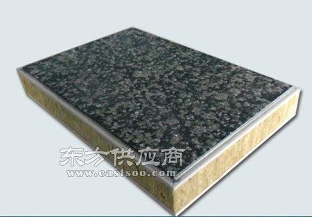 保温一体板-保温一体板生产厂家-啄木鸟保温一体板图片