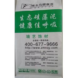 【硅藻泥】,硅藻泥厂家,辽宁啄木鸟漆业发展有限公司图片