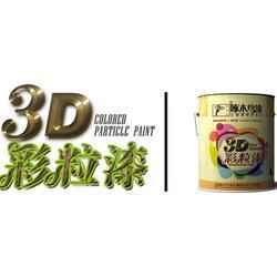3d彩粒漆代理加盟_彩粒漆_彩粒漆代理首选啄木鸟图片